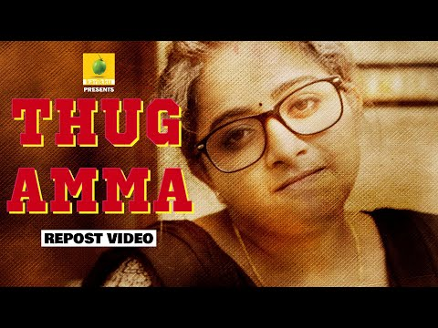 Thug Amma | Re-post Video | Karikku