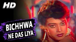 Bichhwa Ne Das Liya | Asha Bhosle | Police Public 1990 Songs | Raj Kiran