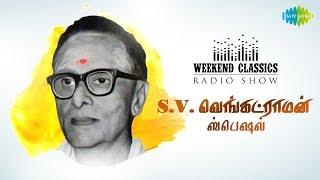 S.V.Venkatraman Weekend Classic Radio Show   RJ Haasini   Music Trendsetter of 60