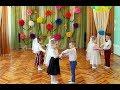 Танец Жених и невеста ДОУ 8 Малыш г Шахтёрск mp3