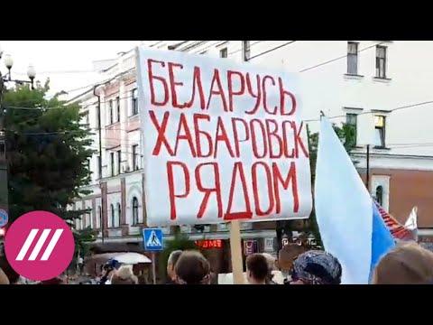 21 день протестов