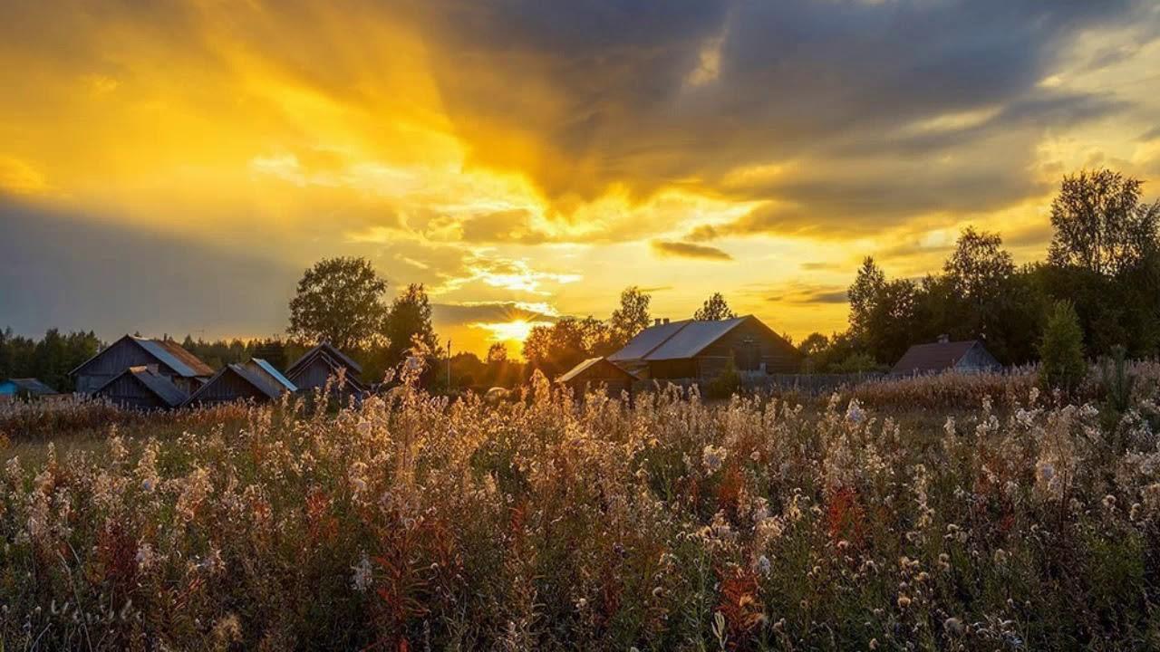красивые пейзажи деревни картинки берут снимки