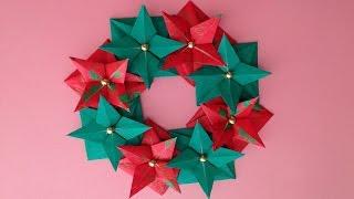 Origami Christmas wreath instructions 折り紙 クリスマスリースの簡単な折り方 thumbnail