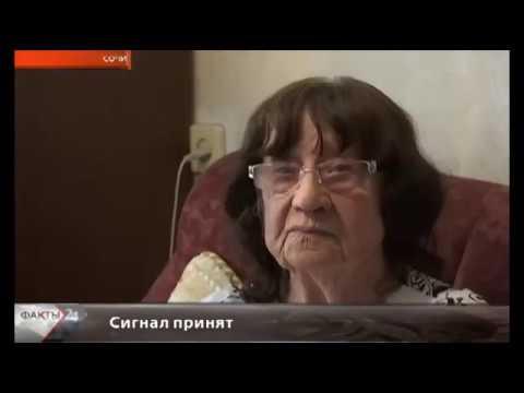 В Сочи 93 летней пенсионерке волонтеры настроили «цифру»