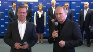 Полярная лисица смотрит Путина
