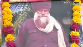 baba surinder singh ji farid | nanaksar chugh kalan wale | rouli samagam 2016 | 8/21