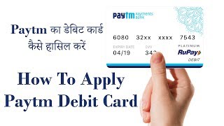 How To Apply Paytm Debit Card