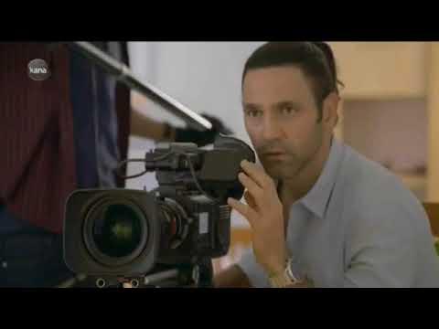 Wetmed Part 3 Kana TV Drama Amharic