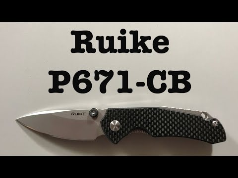 Ruike P671-CB Front Flipper