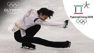 Yuzuru Hanyu (JPN) - Médaille d'or | Patinage artistique masculin | FP | PyeongChang 2018