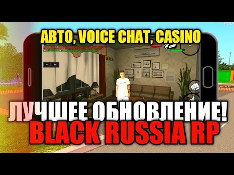 ???? ЛУЧШЕЕ ГЛОБАЛЬНОЕ ОБНОВЛЕНИЕ на BLACK RUSSIA RP • CRMP MOBILE
