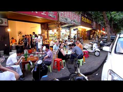 Street Restaurant Chinese Soup Wuhan China