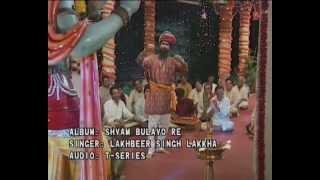 Julam Kar Daaryo Holi Geet By Lakhbir Singh Lakkha [Full Song] I Tum Se Bada Dani Na Koi