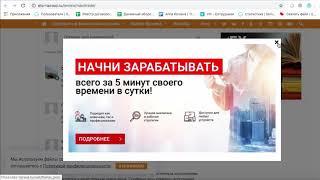 Maxitrade: реальные отзывы клиентов