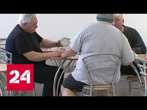 В стране эпидемия ожирения: насколько это заразно?