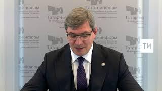 Татарстанский ИТ-парк планирует открыть представительство в Китае