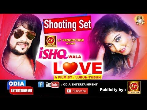 Shooting Set of ISHQ WALA LOVE | Odia Film | | Lubun-Tubun | Odia Entertainment
