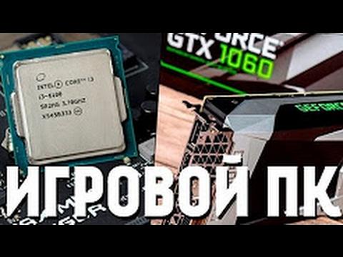 ТЕСТ в 4х играх 1080p / CORE i3 3240 + GTX 1060 6GB / CS:GO|GTA V| EVOLVE STAGE 2| COD: BO2