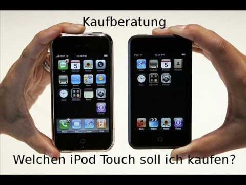 kaufberatung welchen ipod touch soll ich kaufen youtube. Black Bedroom Furniture Sets. Home Design Ideas