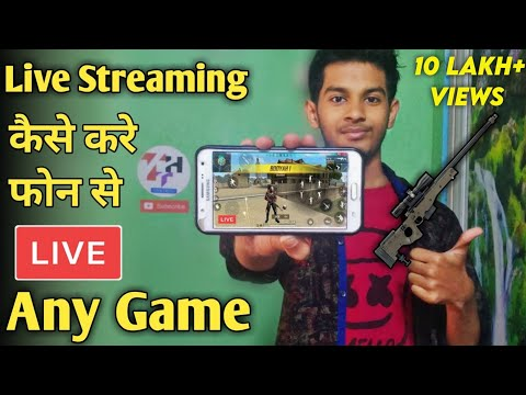 How To Live Stream Any Game  From Your Android Phone ! How To Live Stream On Youtube