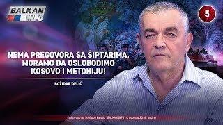 INTERVJU: General Božidar Delić - Nema pregovora sa Šiptarima, moramo osloboditi Kosovo! (17.8.2019)