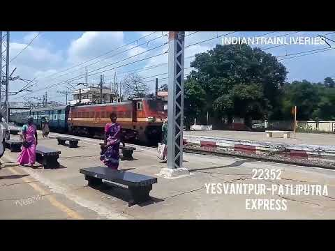Yesvantpur Patliputra Express| 22352| Basin Bridge Jn| rVeez47
