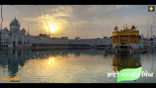 Gurbani Kirtan | Eh Dui Naina | Bhai Manjeet Singh | Sikhism Records