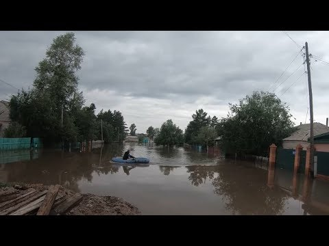 ЗАБАЙКАЛЬЕ. ШИЛКА. Наводнение 2018.