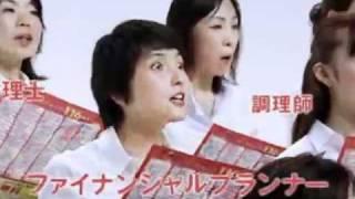 向井 理 ユーキャン「合唱団篇」 thumbnail