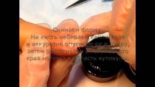 Экспресс наращивание ногтей гелем и акриловой пудрой без мономера.(В видео уроке использовались: Северина 020 Праймер гелевый бескислотный - http://russian-nail-shop.ru/Severina-020-Praymer-gelevyy-beski..., 2016-01-12T14:49:19.000Z)