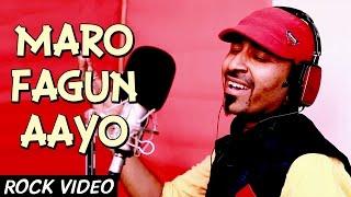 "Maro Fagun Aayo: ""Kesariya Balam"" Fusion | Milan | Latest Rajasthani Fagun Song"