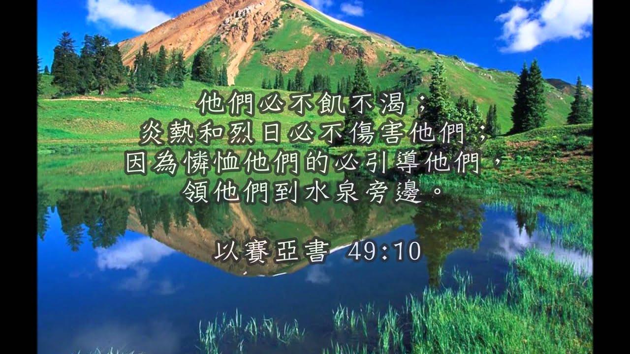 這是天父世界 This Is My Father's World ~心靈音樂書房 Samuel Chen 陳謙光 / 教會詩歌鋼琴演奏輕音樂 - YouTube