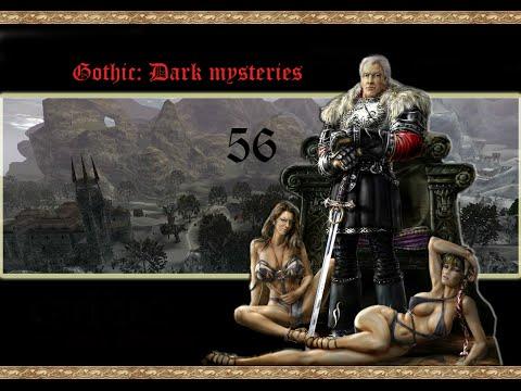 Готика 1 DirectX 11: Мрачные Тайны (Hard) - Кузнец Аргорн [#22]