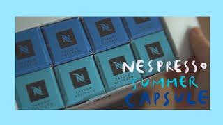 네스프레소 여름캡슐로 홈카페  코코넛 캡슐 아이스크림 …