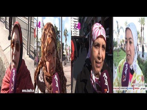 تحية خاصة للمرأة المغربية  هاشحال تايعطيني راجلي ديال المصروف اليومي