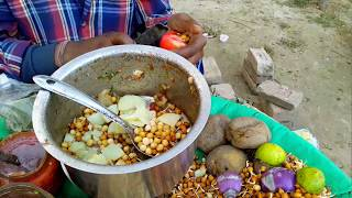 Indian Special food Masala Chana (C...