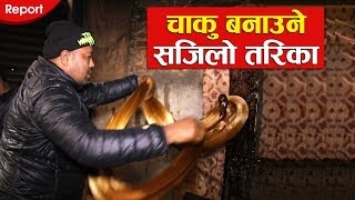 -an-easy-method-to-make-newari-food-chaku-