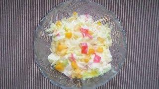 Салат с крабовыми палочками без риса//Очень нежный и легкий
