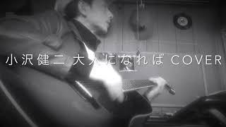 小沢健二と満島ひかりとカルテット|Apple Music初のオリジナル作品 htt...