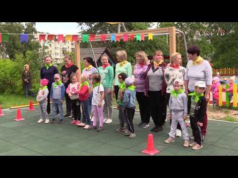 Воспитанники детских садов Сясьстроя отметили День физкультурника