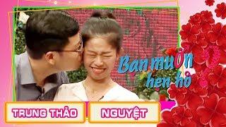 Cô gái Bình Thuận cực duyên nhăn mặt khi chàng trai quen trên BMHH trao nụ hôn đầu 😜