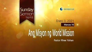Download lagu Ang Misyon ng World Mission