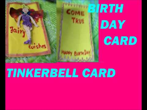 how to make a tinkerbell birthdaychristmas cardbirthday card – Tinkerbell Birthday Card