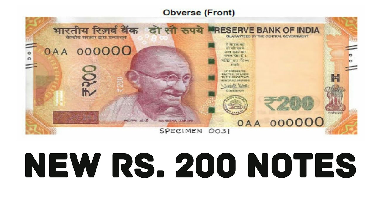 New 200 Rupees Note   200 Rupees Note   200 Rs Bank Note   RBI Issue Rs 200  Note 2017