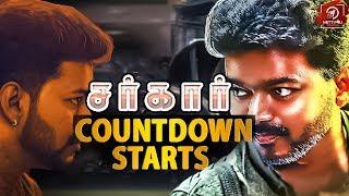 Sarkar Official Teaser CountDown Start | Vijay | A R Murugadoss | Nettv4u