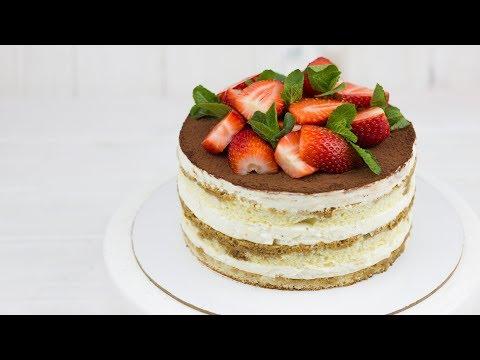 ТОРТ ЗА ЧАС!! Это реально! Рецепт торта быстрый и простой. Супер вкусный торт готовим сами дома.