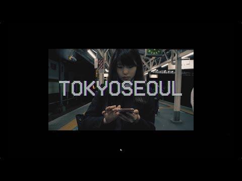 YunB - Tokyo Seoul (feat. Antarius, EK & Bola) [Official Video]