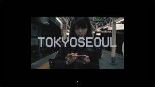 YunB - Tokyo Seoul (feat. Antarius, EK & Bola)