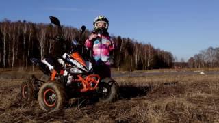 Квадроцикл MOTAX ATV T Rex 7