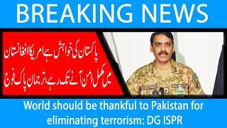 World should be thankful to Pakistan for eliminating terrorism: DG ISPR | 16 Oct 2018 | 92NewsHD